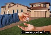 Полезные советы и рекомендации по приобретению недвижимости за рубежом