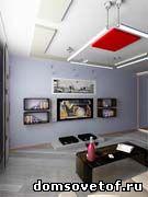 Дизайн квартиры.Полезные советы по созданию уютного интерьера